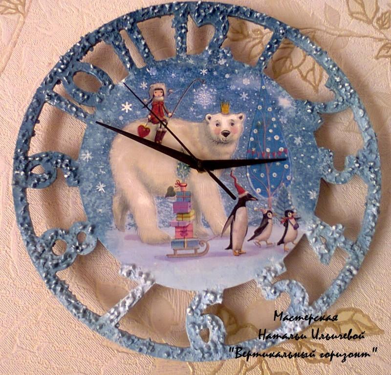 Часы в детскую Новогоднее путешествие, настенные