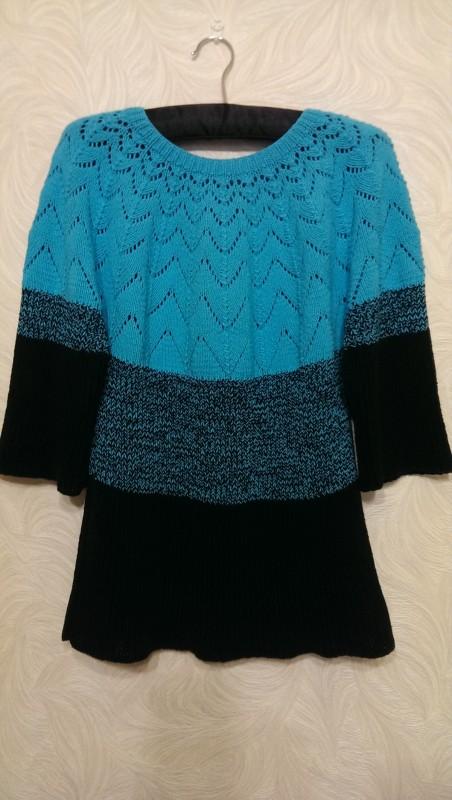 Пуловер женский демисезон