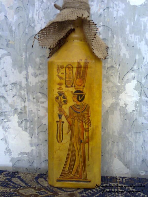 Бутылка декоративная Египетская