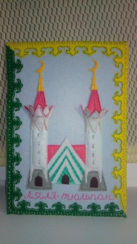 Мечеть Ляля-Тюльпан.