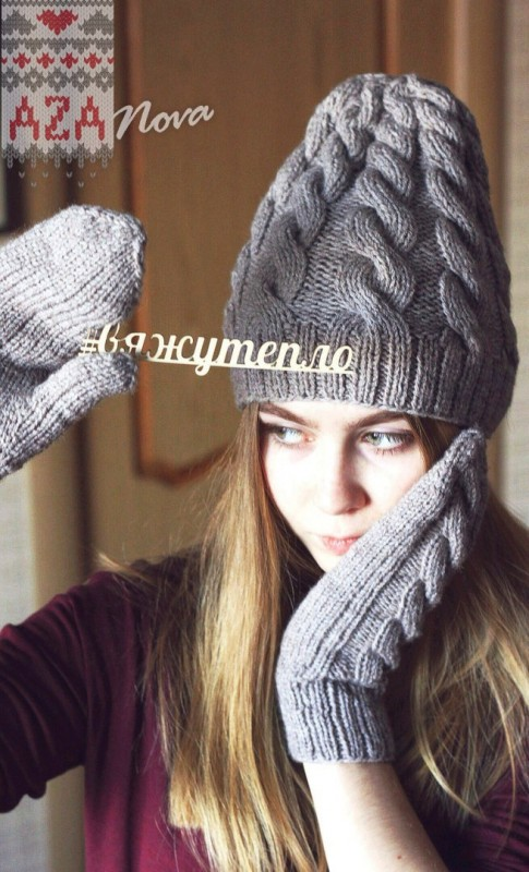 Комплект аксессуаров: шапочка и варежки