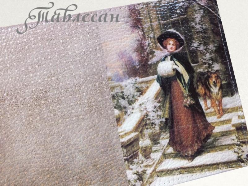 Обложка для паспорта Дама с собачкой кожа