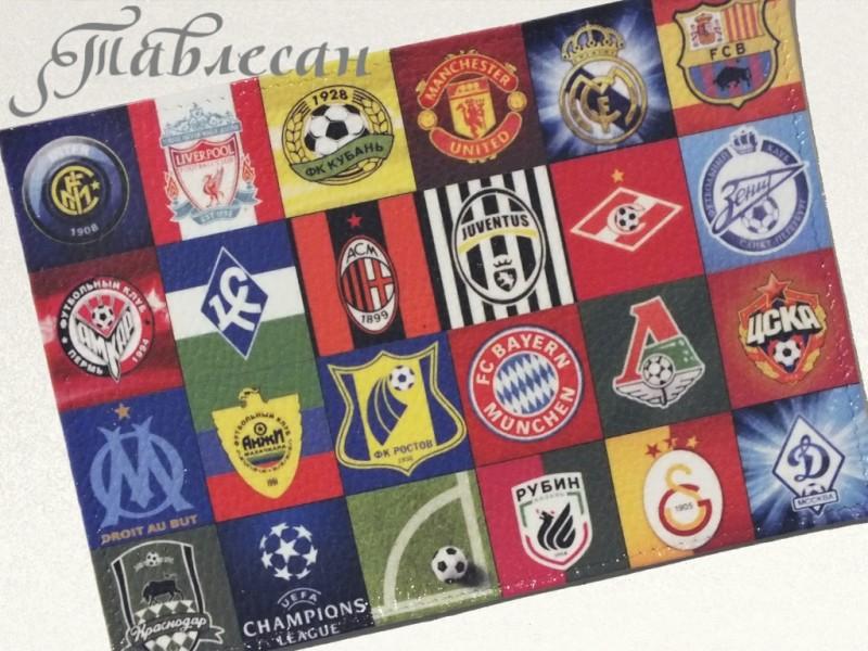 Обложка для паспорта или автодокументов Футбол кожа
