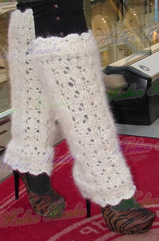 Гетры женские теплые вязаные арт.№17 из собачьей шерсти.