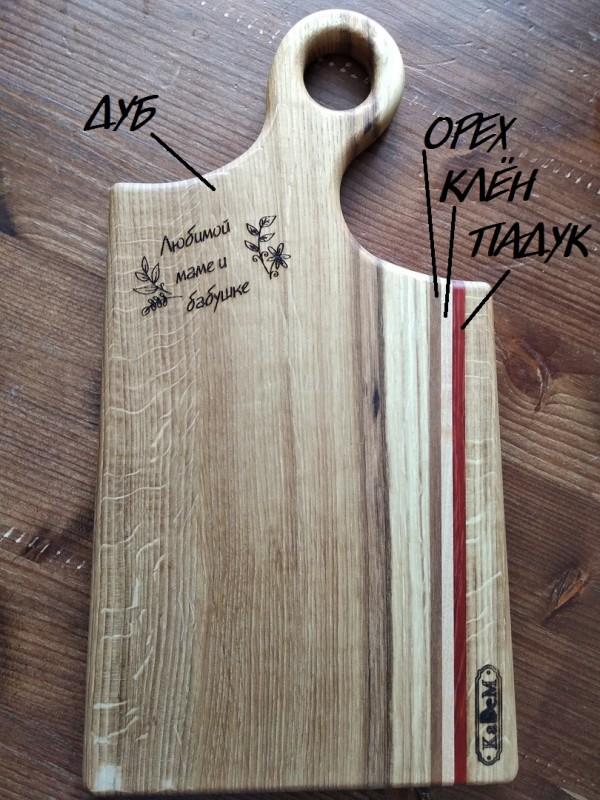 """Разделочная доска из ДУБа  и другими видами деревьев с надписью """"Любимой маме и бабушке"""""""
