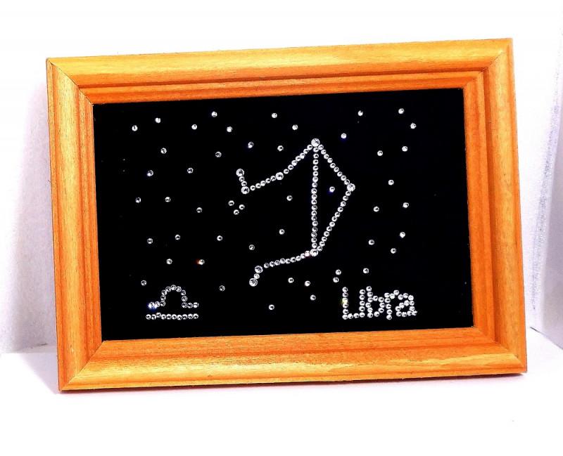 Картины стразами Созвездия Зодиака - Весы, Скорпион, Стрелец, Козерог, Водолей, Рыбы