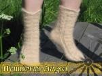 Носочки из собачьей шерсти (колли) 37 р-р На заказ