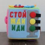 Кубик мягкий развивающий (для детей от 1,5 лет)