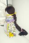 Народная кукла На Удачное Замужество