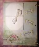 Свадебный фотоальбом на кольцах