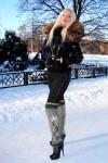 Гетры женские теплые вязанные арт№01ж из собачьей шерсти.