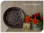 Тарелка стеклянная декоративная Северный цветок